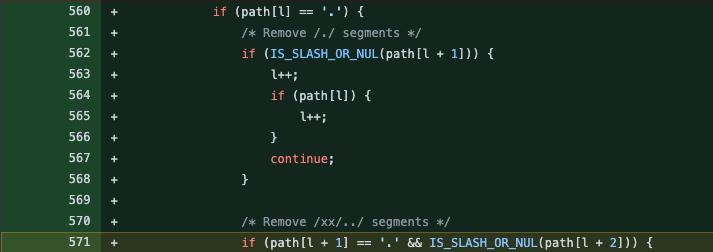 図-2 Apache HTTP Server 2.4.48から2.4.49への変更内容の一部
